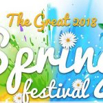 Spring Party 2018 organizada por Britila, el 26 de mayo en Sartaguda